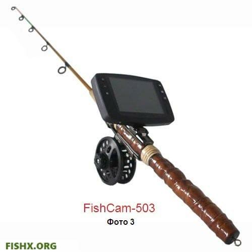 Видеоудочка FishCam-503