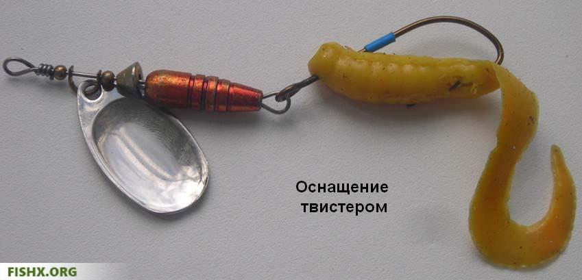 Вертушка с твистером
