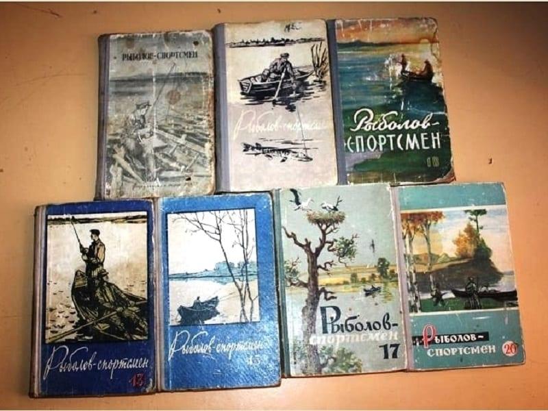 Книги о рыбалке