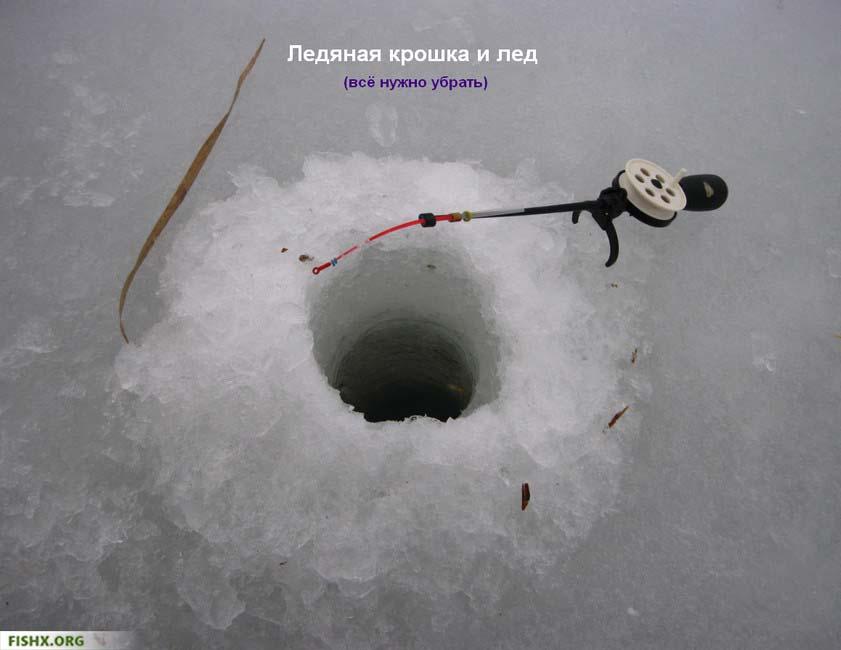Зимняя рыбалка. Нюанс с лункой.